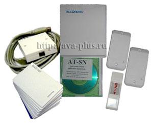 Система контроля доступа AT-SN Net
